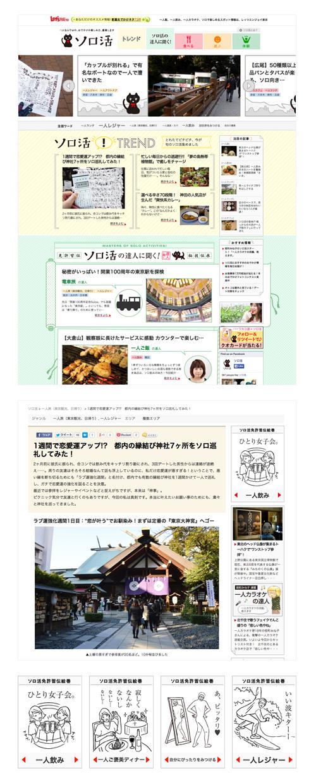 sorokatsu_works_kijinai