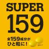 アサヒグループ食品株式会社</br>「SUPER159」パッケージデザイン