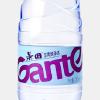 Ganten Prified water パッケージデザイン